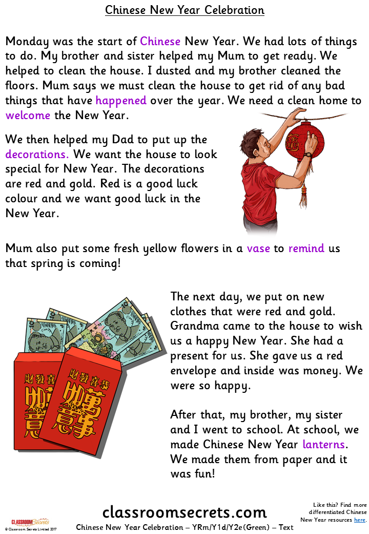 Chinese New Year Celebration (YRm/Y1d/Y2e) Guided Reading Pack